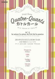 Quatre-Quarts_SaisonPassion_A.jpg